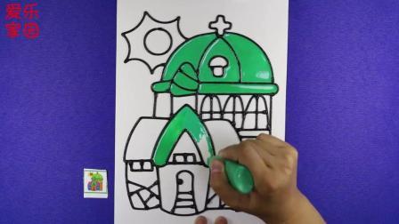 爱乐家园 亲子游戏儿童智力手工小房子胶画