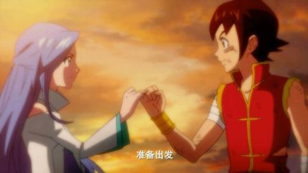 首部网络动画电影《星游记之风暴法米拉》 阔别六年8月11日热血回归
