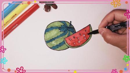 西瓜简笔画 水果简笔画 简笔画教程