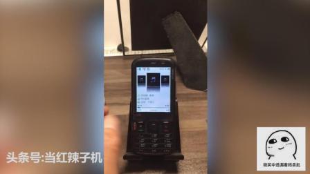 试听了7年前诺基亚N79的音质, 拳打安卓脚踢iPhone的节奏