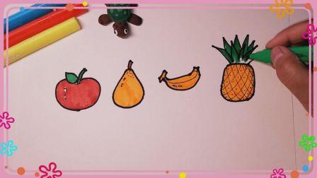 水果简笔画 简笔画教程 苹果简笔画 菠萝简笔画