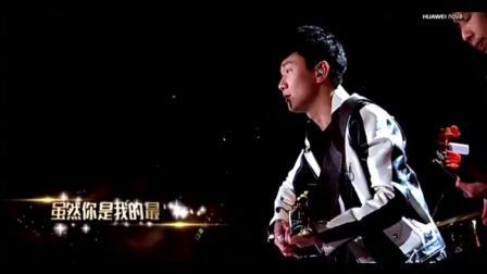 林俊杰唱得太深情了《你是我的唯一》太好听了