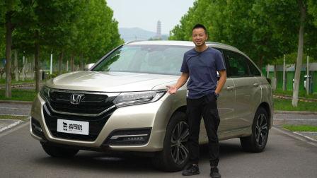 老司机试车: 胡正阳试驾东风本田UR-V,细数冠道亲兄弟的几个优缺点