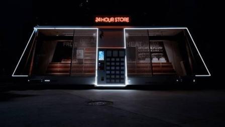 上海无人便利店接客数万 世界上最完美的闹钟