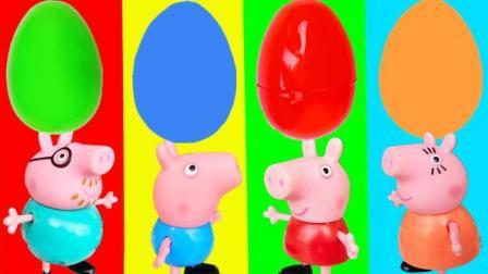 小猪佩奇水果切切乐奇趣蛋爆兽猎人 223