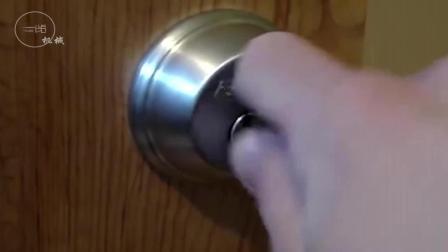 开锁何必如此费劲? 牛人教你暴力开锁, 轻松解决钥匙丢失