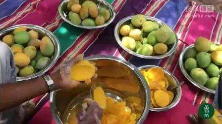 见过印度怎么做芒果酱吗? 看完保证, 你以后再也不想吃芒果酱[高清版]