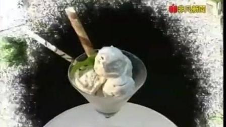芒果慕斯蛋糕, 蓝莓冰激凌, 布丁