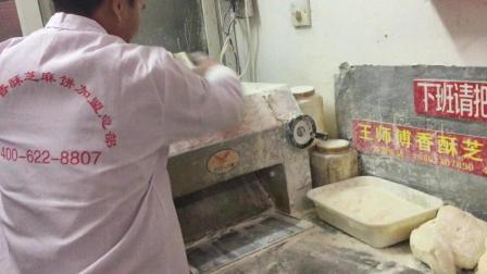 正宗香酥芝麻饼加盟, 老北京香酥芝麻饼, 香掉牙千层饼, 香掉牙酥饼
