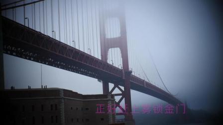 USAgo: 探秘旧金山你不知道事···