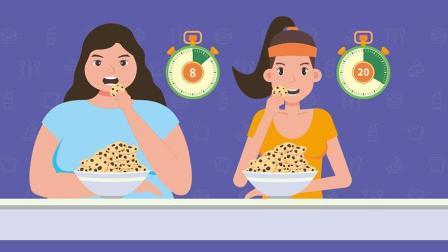 细嚼慢咽真能减肥? 一口饭到底嚼几口才算慢 46