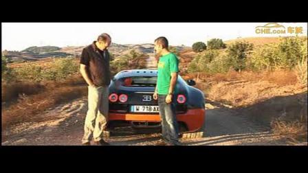 打破迈凯伦汽车最速记录的的量产车 布加迪威航SS动力是有多么的强大