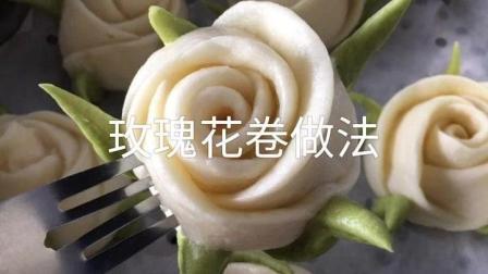 玫瑰花卷的做法, 看起来还真像玫瑰花呢?