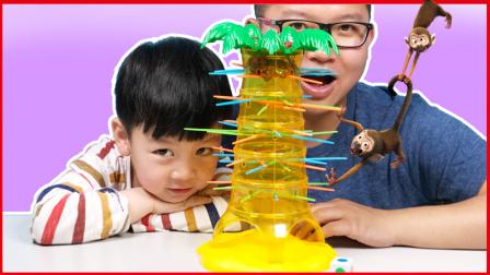 惊险刺激的翻斗猴子亲子双人游戏玩具视频