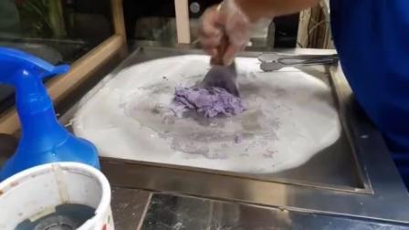 街头之炒冰淇淋, 蓝莓味的哦