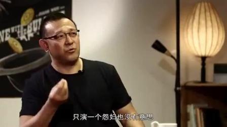 姜文评价经典演员《教父》: 关于教父中的情感故事