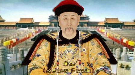 如此雍正, 雍正皇帝为了体恤下级不惜作弊, 在圣旨里面夹带私信进考场