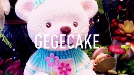 立体小熊蛋糕制作成品