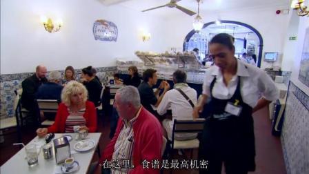 葡萄牙200年蛋挞老店, 每天手工捏两万个酥皮, 带你见识真正的葡式蛋挞