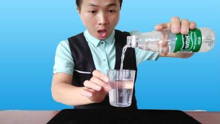魔术揭秘: 消失一杯水, 是如何做到的? 一秒钟明白原理