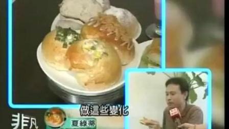 起司沙拉, 生菜, 番茄三明治