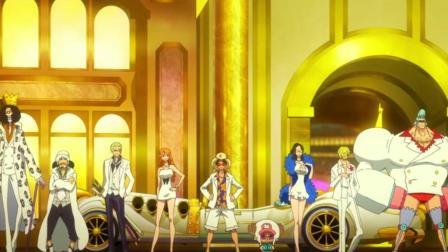 海贼王剧场版强者世界与黄金城前后登场悬赏对比