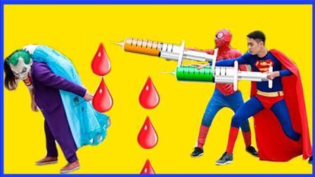 小丑假扮蜘蛛侠抢走冰雪宝物 美国超人与艾莎公主狂揍坏蛋 295
