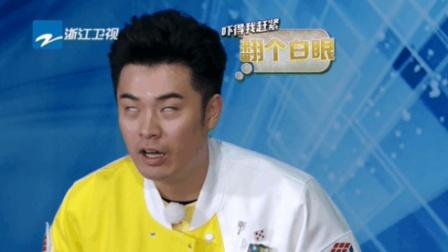 陈赫神模仿, 这难道不是邓超, 王祖蓝想打人系列吗?