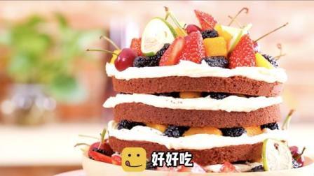 网红店最受欢迎的蛋糕, 其实自己在家就能做, 很简单!