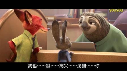 树懒哥是怎么逼疯兔子, 看完我也疯了