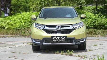 全新东风本田CRV 裸车价格才十多万!