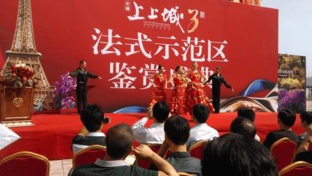 汉龙汽车下线仪式小提琴表演, 武汉女子十二乐坊、新民乐、武汉鑫旭文会展服务有限公司