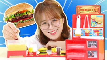 小伶玩具 日本食玩之迷你汉堡薯条套餐! 日本食玩之迷你套餐!