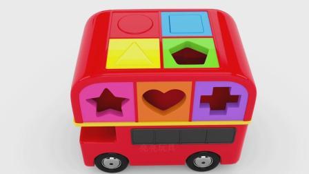 亮亮玩具视频婴幼儿宝宝学习颜色形状公交车汽车动画动漫学英语亲子早教益智启蒙教育