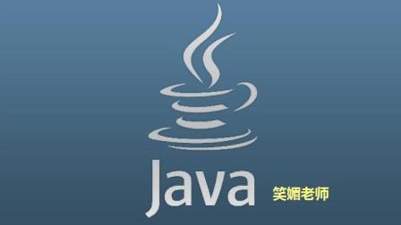 java视屏教程-带参数带返回值函数17
