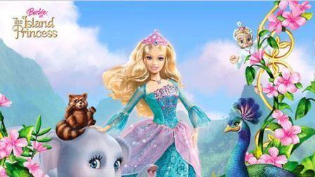 派对女王殿下, 芭比娃娃系列动画片, 芭比公主美容