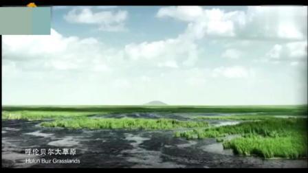 内蒙古旅游景点, 一望无际的大草原等你来