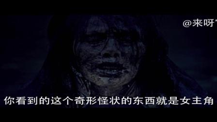这是我看过最炸眼的香港僵尸电影, 五分钟快速解读《救僵清道夫》!