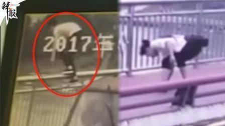 女子捡走跳桥自杀男孩手机 拒还家属