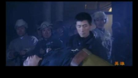 燕双鹰仓库里和土匪打游击, 被玩的团团转
