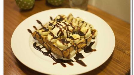 香蕉面包冰激淋蛋糕, 绝妙口味的搭配