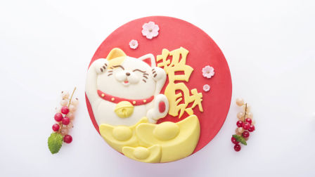 莫夫教室——8寸圆形招财猫蛋糕制作流程