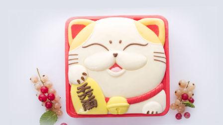 莫夫教室——6寸方形招财猫蛋糕制作流程