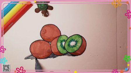 猕猴桃简笔画 水果简笔画 简笔画教程