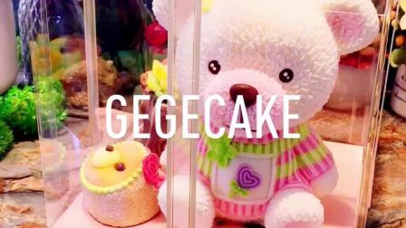 立体小熊蛋糕做法