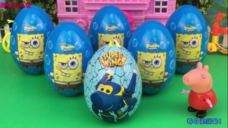 趣味玩具小猪佩奇玩具 第一季 小猪佩奇拆超级飞侠酷飞玩具蛋 海绵宝宝奇趣蛋  佩奇拆酷飞玩具蛋