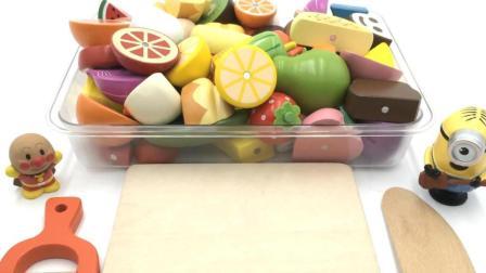 玩具SHOW水果切切看 面包超人和小黄人水果切切看 45 面包超人水果切切看