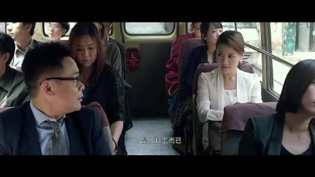 成功的营销案例 老师在公交车上偶遇学生