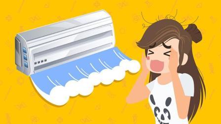 """空调病真的是吹出来的? 学一招 三伏天远离""""空调病"""" 49"""