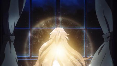 《fateApocrypha》正片开始,圣女贞德自带圣光登场